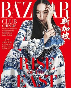 nice Introducing our February 2017 issue dedicated to all things chinois! #FebruaryBAZAAR --- Photographe... Haute couture