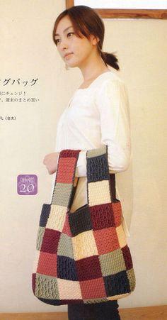 Marvelous Crochet A Shell Stitch Purse Bag Ideas. Wonderful Crochet A Shell Stitch Purse Bag Ideas. Crochet Diy, Crochet Tote, Crochet Handbags, Crochet Purses, Love Crochet, Purse Patterns, Crochet Patterns, Sac Granny Square, Crochet Shell Stitch