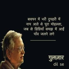91 Best Hindi Quotes Images Hindi Quotes Gulzar Poetry Heart