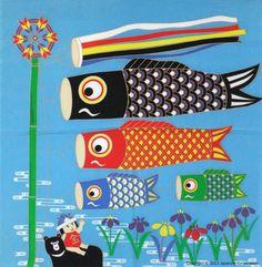 Koinobori boys day festival (May 5th) | Japanese Handmade Crafts Shop - nipponcraft. Furoshiki. Great shopping site........V