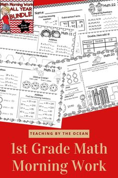 First Grade Math, Grade 1, Second Grade, Learning Resources, Teacher Resources, Teaching Math, Maths, Schools First, Early Finishers