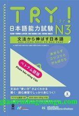 Try N3 Ngữ pháp (Kèm CD)