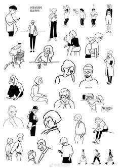 line art illustrator Art And Illustration, People Illustration, Character Illustration, Illustrations Posters, Art Sketches, Art Drawings, Figure Sketching, Line Sticker, Sketch Design