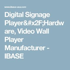 Digital Signage Player X2f Hardware Video Wall Player