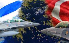 Το σχέδιο της Τουρκίας  να πλήξειτην Ελλάδα  και να εκβιάσειτην Ευρωπαϊκή Ένωση , ώστε να βγει κερδισμένη στο προσφυγικό , στους υδρο...