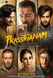 Prassthanam In 2020 Full Movies Online Free Download Movies Hindi Movies