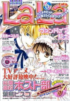 ♥ Just think of this as Ouran Academy's elegant playground for the super rich and beautiful. Manga Art, Manga Anime, Anime Art, Manga Covers, Comic Covers, Mon Cheri, Magazine Wall, Magazine Covers, Japanese Poster Design