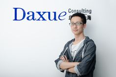 Lu Wei Yi is one of our research assistants at Daxue Consulting