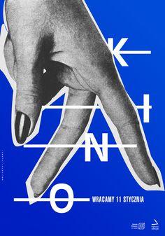 Film School Cinema 2015/16 | Krzysztof Iwanski