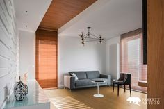 Bambusparkett Breitlamelle coffee dunkel lackiert Apartment Therapy, Wooden Panelling, Venetian, Blinds, Interior, Table, Room, Furniture, Home Decor