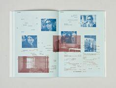 Salut Gilles & Vincent / Editions Ah!