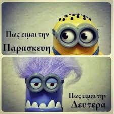 ♥ Minions ♥! !!!