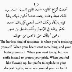 Uploaded by Find images and videos about text on We Heart It - the app to get lost in what you love. Proverbs Quotes, Quran Quotes, Wisdom Quotes, Life Quotes, Talking Quotes, Mood Quotes, Arabic Quotes With Translation, Arabic English Quotes, Quotes For Book Lovers