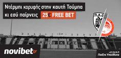 η Novibet χαρίζει σε όσους φίλους της στοιχηματίσουν στον αγώνα ανάμεσα στον ΠΑΟΚ και τον Ολυμπιακό ένα Δωρεάν Στοίχημα (Free Bet)