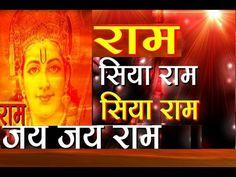 Kabir Amritwani Vol 3 | कबीर अमृतवाणी भाग -3 | Rakesh Kala | Tulsi Das, Dohe, Shabd, - YouTube