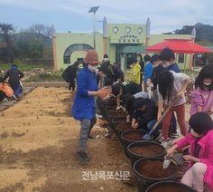 장흥교육지원청, 마을활동가와 함께하는 생태‧환경 교육