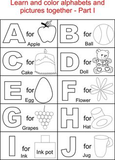 Alphabet Part I coloring printable page for kids: Alphabets coloring printable pages for kids