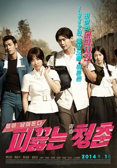 """ASKKPOP,DRAMASTYLE Hot Young Bloods (피끓는 청춘 - Korean Movie) - (English) TYPE5  Hot Young Bloods(피끓는 청춘)is a January 23, 2014 Movie directed by Lee Yeon-Woo South Korea.Plot""""Hot Young Bloods"""" is set within the early 1980's in Heongseong, South Korea. The movie depicts the rivalries, friendships and secret crushes held by students at a high school in Heongseong.Young-Sook ( Park Bo-Young  ) is the feared leader of a female gang at the high school. Although she is known for her toughness, she…"""