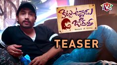 Kittu Unnadu Jagratha Telugu Movie Teaser | Raj Tarun Anu Emmanuel | Tollywood Movie Updates