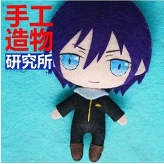 Yato from Noragami plush