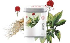 Tongrentang traditional Chinese medicine last year to do a packaging design. Tong Ren, Medicine Packaging, Traditional Chinese Medicine, Package Design, Drugs, Healthy Living, Packing, Tableware, Bag Packaging