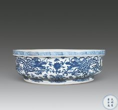 A blue and whitebrushwasher.Wanli Mark and Period,Ming Dynasty.Photo China Guardian Auction Co., Ltd