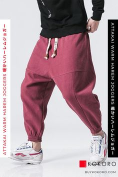 The Attakai Harem Joggers are lined with a soft polyester cotton blend inside to keep you warm and comfortable. Attakai Harem Joggers, Men's Fashion, Men's Casual Outfit, Men's Clothing Inspiration, Trendy Outfit, Street Style, Men's Style Inspiration, Comfortable Joggers, Aesthetic Joggers, Men's Urban Style, Men's Fall Outfits, Men's Classy Style, Men's Streetwear! #joggers #mensfashion #mensoutfit #menfashionstyle #kokorostyle