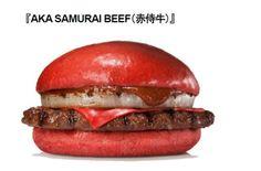 burger king Aka Samurai Beef. japan