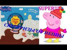 ☆ Свинка Пеппа распаковка Чупа Чупс сюрпризов обзор игрушек Peppa pig un...