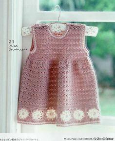 Платье-сарафанчики для девочек (крючок). Обсуждение на LiveInternet - Российский Сервис Онлайн-Дневников