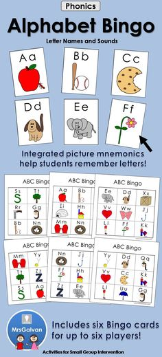 Beginning Letter Sounds Free Matching Cards Sound Free
