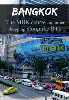Shopping in Bangkok. Click through to read about the massive MBK shopping centre and other places to spend your Baht in Bangkok. Thailand with Renegade Travels.