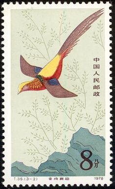 Golden Pheasant stamps - mainly images - gallery format