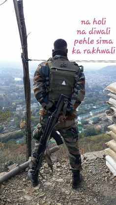 How can a man die better than facing fearful odds, for the ashes of his fathers and the temple of his gods Indian Army Quotes, Military Quotes, Military Life, Army Couple Pictures, Indian Army Special Forces, Real Life Heros, Soldier Quotes, Indian Army Wallpapers, Army Pics