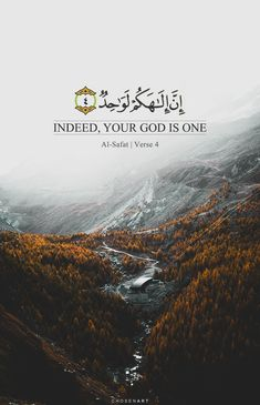 """Islam means """"submission to the will of God""""; adherents of Islam are called Muslims. The fundamental belief of Islam is """"There is only one God, and Muhammad is his prophet. Words Hurt Quotes, Quran Quotes Love, Beautiful Quran Quotes, Quran Quotes Inspirational, Faith Quotes, Hindi Quotes, Quran Wallpaper, Islamic Quotes Wallpaper, Quran Arabic"""