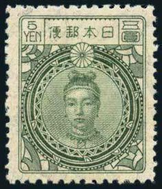 Japan, 1924, 5y-10y Empress Jingo, #188-189. Granite paper, l.h. to o.g., 5y inclusion on reverse, excellent colors, well centered, Very Fin...