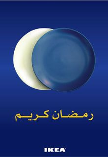 "Ikea ramadan - it says ""ramadan kareem"" (happy ramadan)...i knew I liked IKEA!"