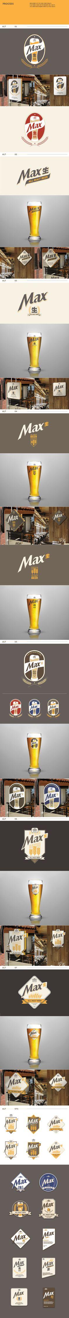 HITE MAX生 Brand Experience Design