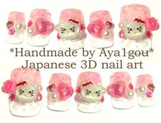 For Anna -Japanese crazy nail art pink glittery tips kawaii kitty by Aya1gou, $17.50
