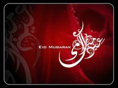 ഈദുൽ ഫിത്ർ ഈദ് മുബാറക് Eid Al-Fitr Eid Mubarak 2015 Greetings Wishes Quotes Messages Cards SMS Wallpaper | Sruthilayam ശ്രുതിലയം അക്ഷരം അഗ്നിയാണ്. അക്ഷരം ആയുധമാണ്