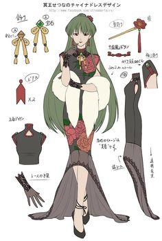 Princess Pluto -Chinese Dress