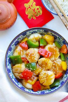 Szechuan Scallops - juicy and succulent scallops stir fry with fiery Szechuan sauce. So good and best served with rice | rasamalaysia.com