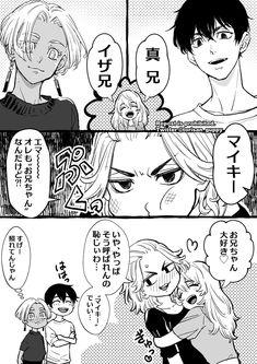 Oc Manga, Anime Manga, Stray Dogs Anime, Bungo Stray Dogs, X Smiley, Tokyo Story, Tokyo Ravens, Animes Yandere, Anime Boyfriend