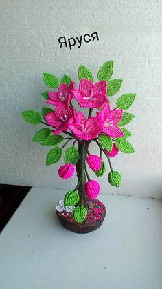 Hot pink beaded arrangement by OK