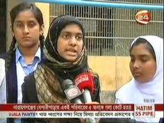 Today BD News TV Bangla TV News 17 January 2016 Bangladesh News 24