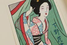 竹久夢二書票集 Japanese Artists, Disney Characters, Fictional Characters, Disney Princess, Gallery, Artwork, Painting, Work Of Art, Roof Rack