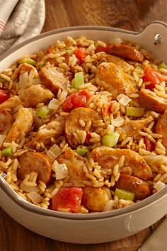 If you're entertaining a crowd or need a potluck dish, this jambalaya recipe is the one for you. Two New Orleans favorites, dirty rice and jambalaya, are combined into a delicious one-pot dinner.
