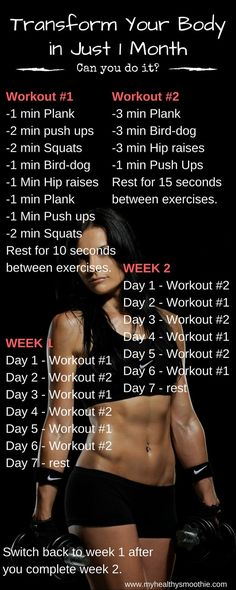 Learn how to shape your body fast with this 1 month no gym plan.