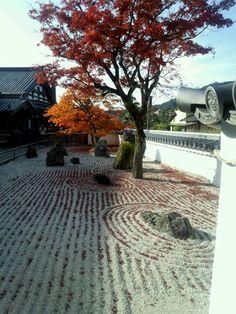 Koumyouzen-ji(光明禅寺), Dazaifu