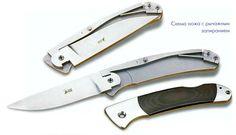 Картинки по запросу якутский нож чертеж